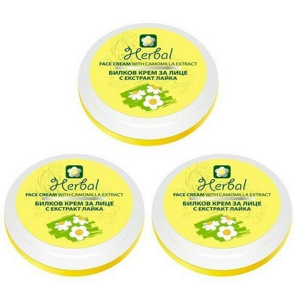 Biofresh Herbal Gesichtscreme mit Kamillenextrakt 3 x 75 ml